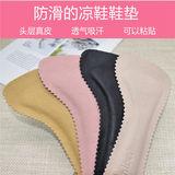 Foot mud summer pig leather slip-proof sandals insole absorption sweat adjustment size self-stick high heel fish mouth shoes half pad seven points pad new