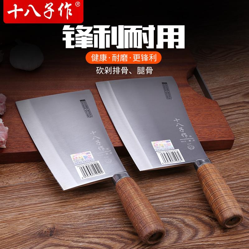 Кухонные топорики Артикул 560096880679