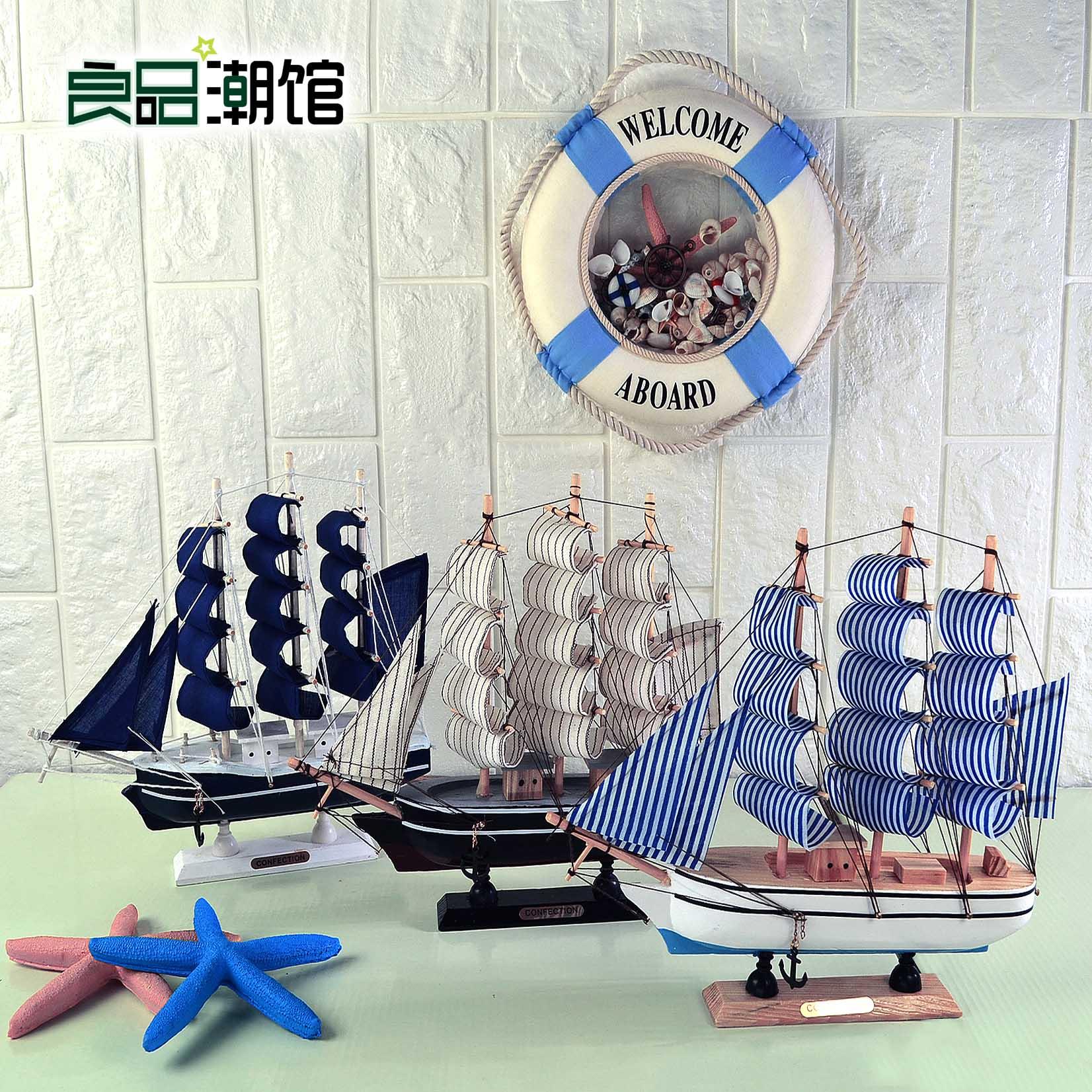 新品地中海一帆风顺实木帆船装饰品摆件创意船模型工艺品隔板装饰