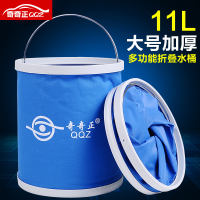 Large car washing bucket portable folding vehicle retractable outdoor multi-purpose fishing water storage tool