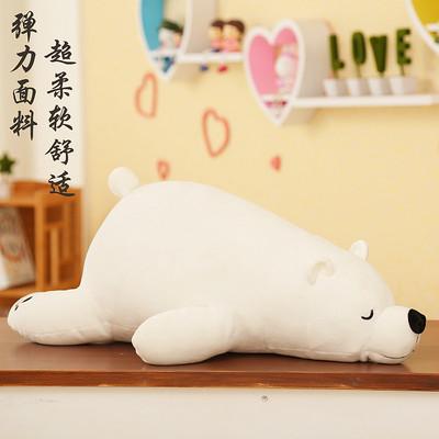 北极熊抱枕毛绒玩具趴趴熊长条枕睡觉布娃娃公仔女孩生日礼物玩偶