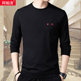 Bodywear Men's T-shirt with round collar and long sleeve in autumn