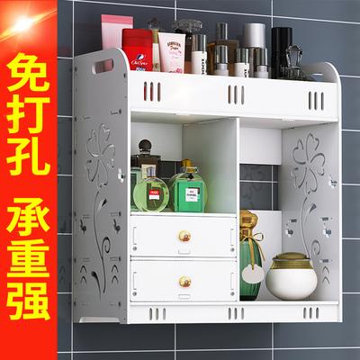 大号浴室置物架卫生间厕所洗手间洗漱台化妆品收纳盒子壁挂免打孔