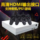 霸王小子家用HDMI接口电视游戏机电玩模拟器街机双人格斗97拳皇摇杆怀旧红白机