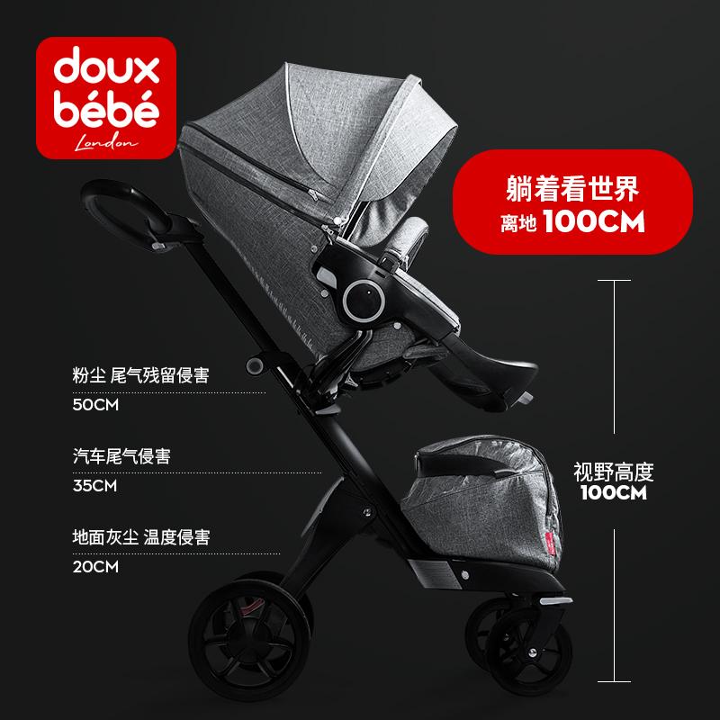 多宝贝douxbebe婴儿推车高景观可坐可躺进口宝宝儿童轻便手推车