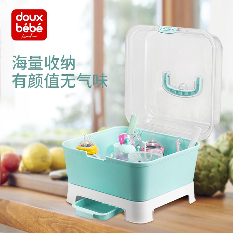 奶瓶收纳箱婴儿储存沥水晾干架带盖防尘餐具收纳盒宝宝奶瓶架大号