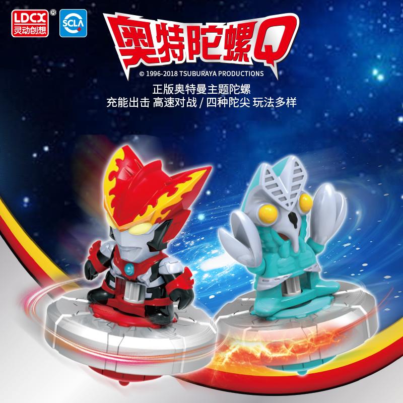 Ultraman игрушки Артикул 591500799690