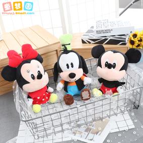 澳捷尔毛绒玩具米老鼠米奇妙妙屋米妮公仔布娃娃玩偶儿童生日礼物