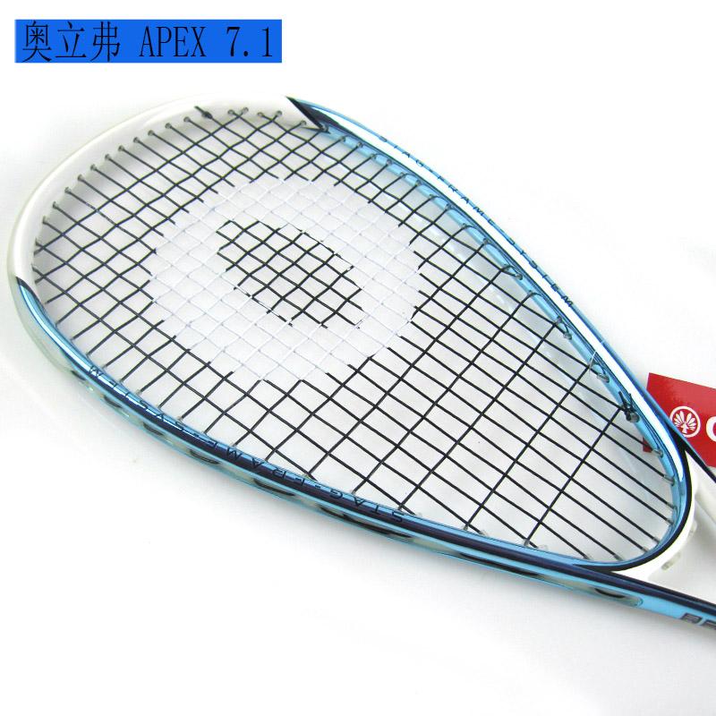 送壁球穿好线  OLIVER 奥立弗 APEX 7.1 壁球拍 碳纤维单拍