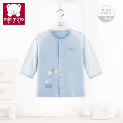小米米婴儿上衣纯棉新生儿0-1岁长袖开衫衣服宝宝打底衣春季新款