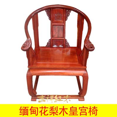 老挝大红酸枝雕花靠背椅 实木官帽椅子 缅甸花梨木椅子红木小家具
