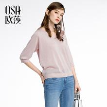舒适贴身V领毛针织衫 新款 ⑩OSA欧莎2018夏装