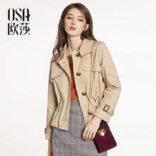 宽松纯色抽绳长袖 风衣女 外套卡其色短款 女装 OSA欧莎春季新款