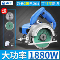 Muzi portable cutting machine marble machine tile electric steel wood multi-function household stone slotting machine without tooth saw