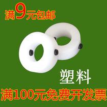 Spacer bague de retenue douille de douille de palier bague de poussée bague de verrouillage pom plastique nylon acier fil supérieur