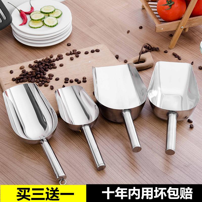 不锈钢冰铲加厚铲子米铲粮食面粉食品干果铲茶叶爆米花瓜子平底铲