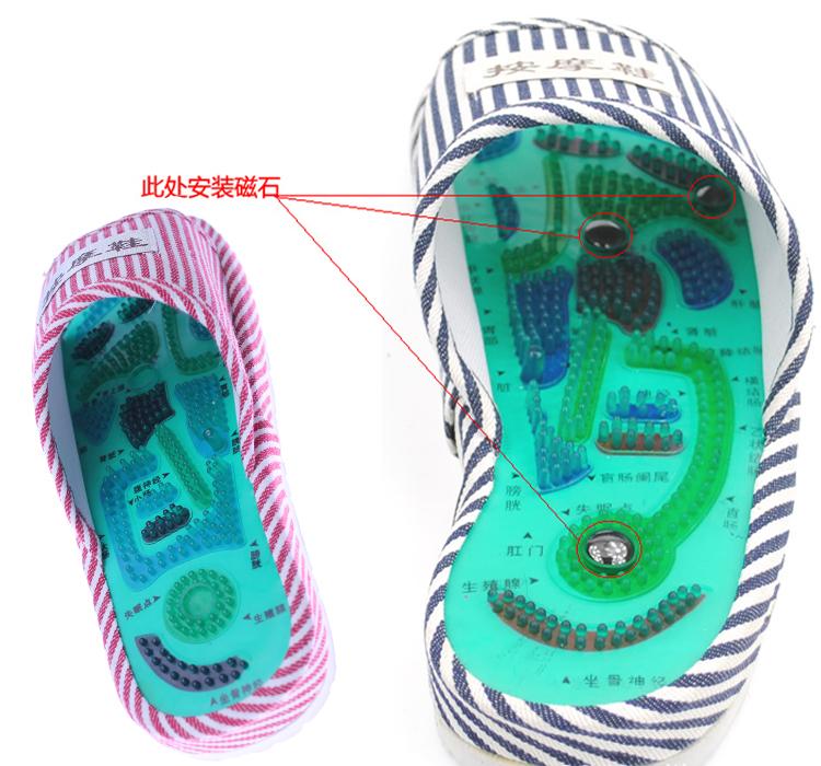 正品足神太极学位保健按摩鞋家居磁疗拖鞋男女款 足疗鞋