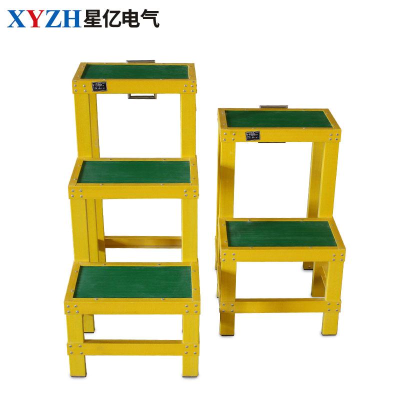 绝缘高低凳绝缘平台电力绝缘凳玻璃钢电工凳双层三层订制滑轮移动