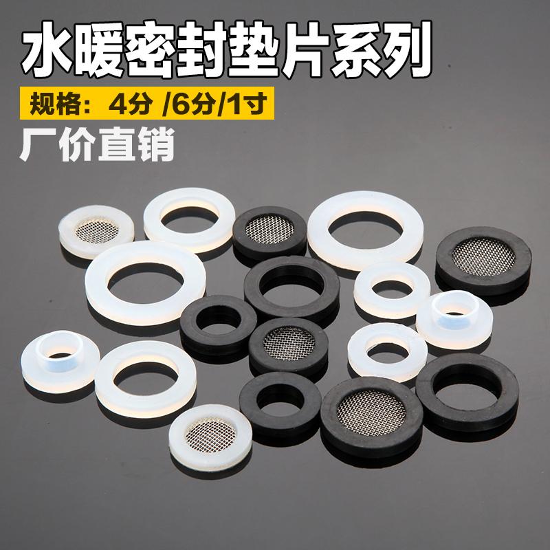 软硅胶硅胶垫