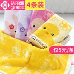 竹纤维方巾毛巾洗脸