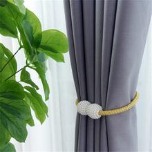 窗帘绑带简约现代磁铁窗帘扣绑带创意可爱韩式客厅窗帘绳子绑带