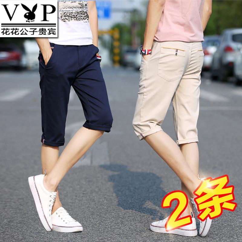 花花公子七分裤天裤短裤分中裤子