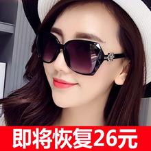 2019新款女士太阳镜韩版防紫外线墨镜复古长脸圆脸司机开车眼镜