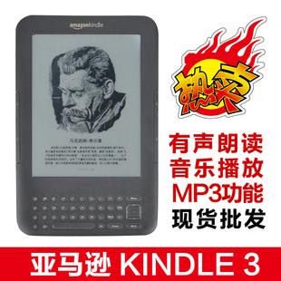 阅读器K3电纸书电子墨水屏美版kindle 亚马逊kindle3电子书6英寸