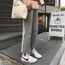 秋装 百搭条纹休闲裤 高腰显瘦九分运动阔腿裤 子学生 韩版 女2018新款