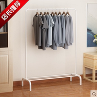 Simple drying rack floor drying rack lifting single pole hanging rack cool frame balcony indoor folding assembly