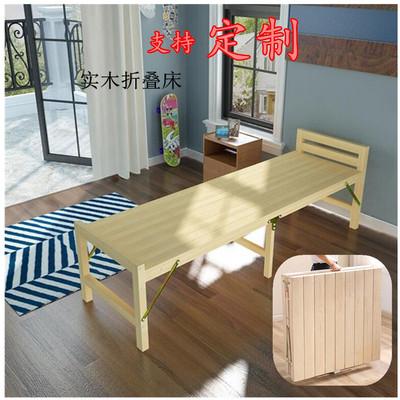 实木床折叠床儿童床带护栏拼接床单人床1.2米简易双人床板式定制特价