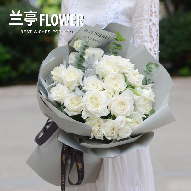 Услуги по доставке цветов Артикул 538652583120