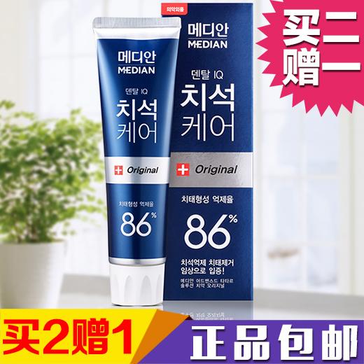 韩国牙结石牙膏