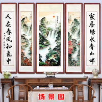 Paintings and feng shui, relying on mountains, living in the living room, hanging paintings, Chinese rural houses, couplets, three pieces, five sets, vertical version