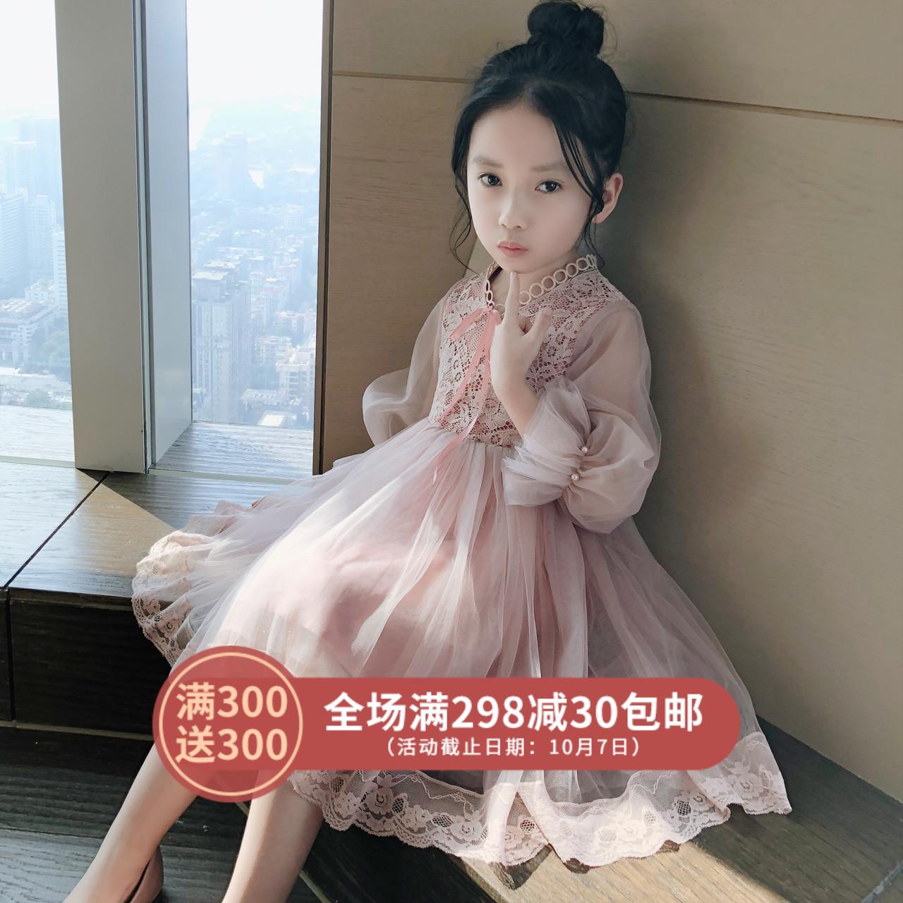 女童春秋装连衣裙2018新款儿童装裙子洋气长袖韩版纱裙宝宝公主裙
