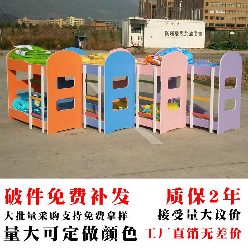 幼儿园专用双人床儿童托管班上下午睡床彩色板双胞胎午休高低床