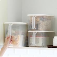 懶角落 冰箱收納盒塑料保鮮儲物盒廚房食品水果密封整理箱 65519
