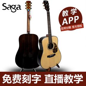 麦杰克SA4000C SD4000C magic吉他民谣电箱木吉他全单乐事乐器
