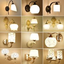 壁灯床头灯墙壁卧室简约现代创意欧式美式客厅led楼梯过道灯具