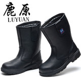 True leather labor shoes men's and women's boots high-gang anti-smashing anti-piercing puncture oil-resistant acid-alkali solid heart wear-resistant oil field special boots