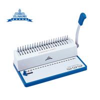 杰丽斯1201装订机 胶圈装订机 手动装订机 夹条打孔机 胶装机