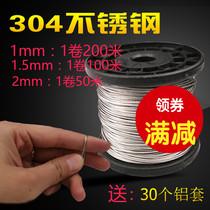 极细包塑首饰线钢丝线钓鱼线1mm0.3mm不锈钢钢丝绳包邮