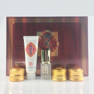 香港化妆品正品九芝堂五合一套装美白祛斑霜二三件套淡斑去黄补水