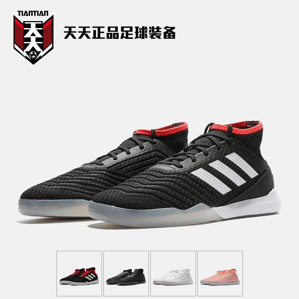 阿迪达斯PREDATOR猎鹰18.3TR平底室内足球鞋CP9299 DB2303 CP9297