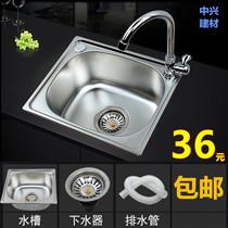 壁挂锅盖架带接水盘太空铝砧板菜板厨房收纳置物304不锈钢免打孔