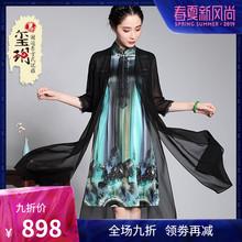 玺玥2019夏季新款中式真丝假两件旗袍领中袖连衣裙 气质优雅女士图片