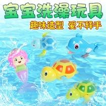 抖音同款儿童洗澡玩具宝宝婴儿玩具戏水小乌龟花洒男孩女孩玩具