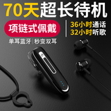 Harling K2 Bluetooth headset earphones earphone OPPO Apple vivo Huawei long standby wireless intelligence