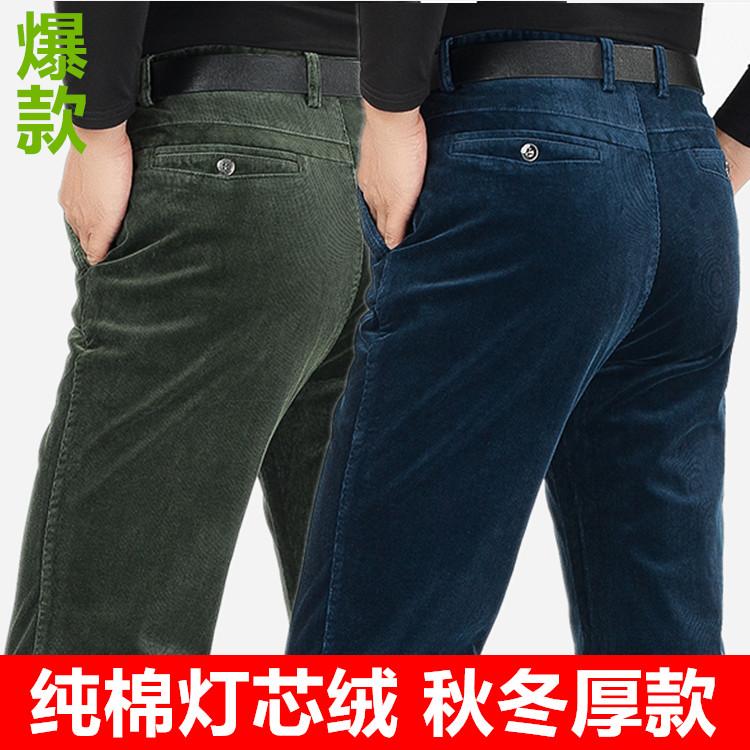 宽条绒男裤