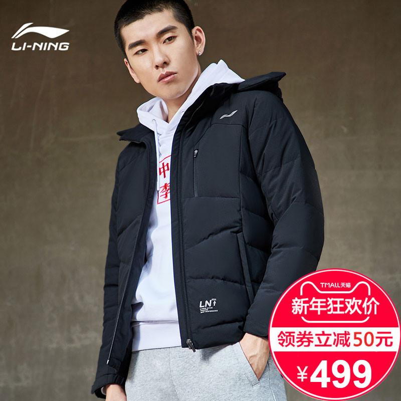 李宁羽绒服男士短款2018冬季新款白鸭绒加厚保暖正品防风运动外套